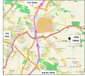 מפת הגעה למרוץ אלפי מנשה 22.3.14